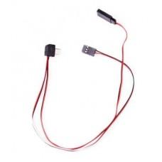 FPV кабель для GitUP
